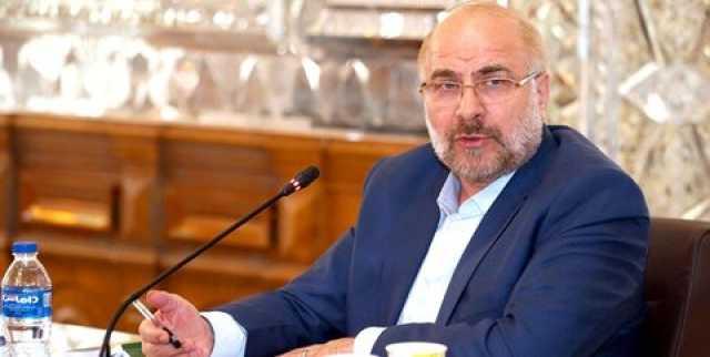 بیانیه رئیس مجلس|حکام خیانتکار منطقه شریک تمام جنایات صهیونیستها هستند
