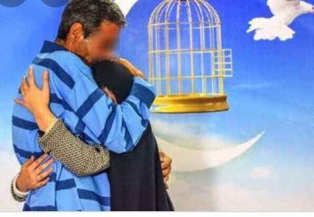 ۸۸ زندانی غیرعمد در دهه کرامت آزاد شدند