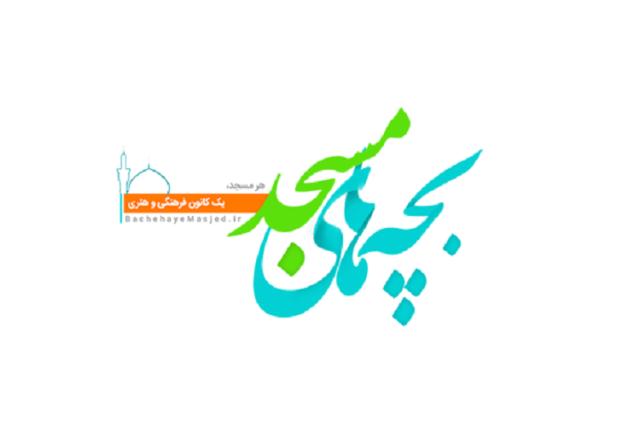 کانون های فرهنگی و هنری مساجد گیلان رتبه های برتر رویداد ملی «فهما»