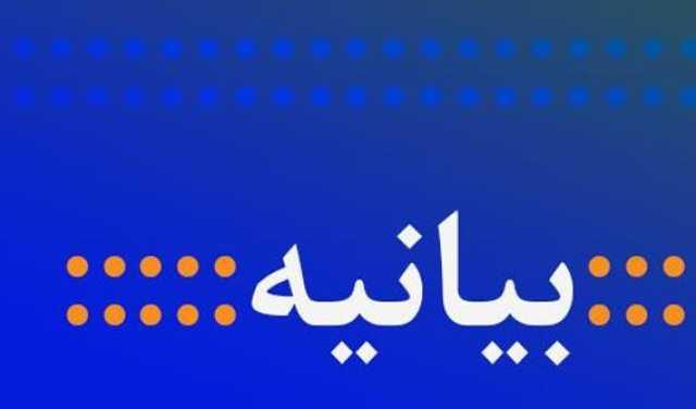 بیانیه ۱۶۴ نفر از نمایندگان در خصوص تعیین تکلیف حذف سود مرکب در مجمع تشخیص مصلحت
