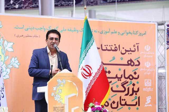 افتتاح نمایشگاه کتاب کهگیلویه و بویراحمد با حضور مدیرعامل موسسه نمایشگاه های فرهنگی ایران