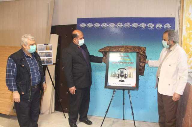 پروژه احداث استودیوی صدابرداری حوزه هنری مازندران کلید خورد
