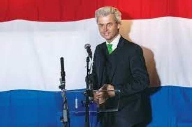اعلام حمایت حزب لیکود «نتانیاهو» از سیاستمدار افراطی و ضد اسلام هلند