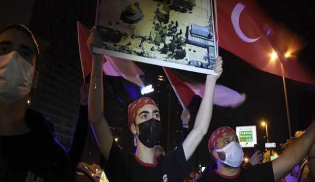 تجمع گسترده در مقابل کنسولگری رژیم صهیونیستی در استانبول