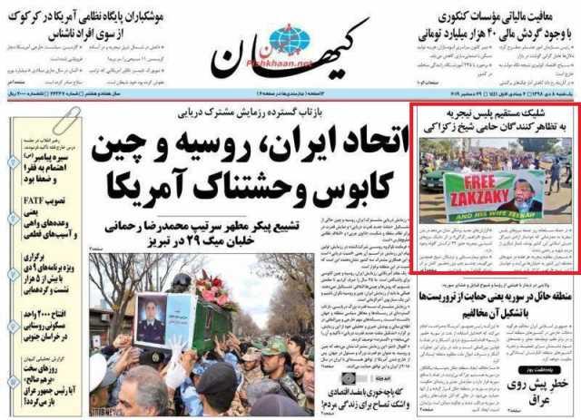 ع منی خوری ایرانی میم پلاس