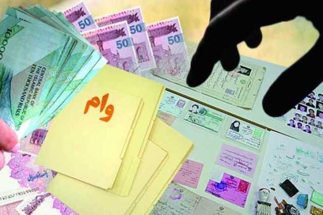 جزئیات یک عملیات شگفتانگیز در نظام بانکی؛ این بانک ۸۰ درصد وامها را به خودش داده!