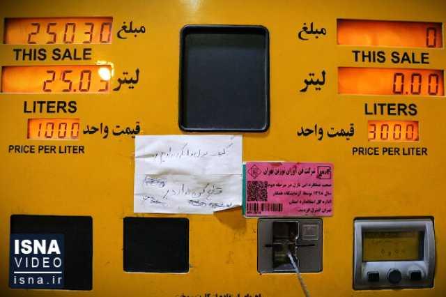 واکنشها به گرانی بنزین| طرح دوفوریتی نمایندگان مجلس برای توقف افزایش قیمت بنزین