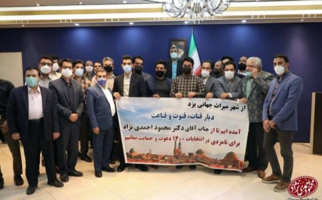 حمله احمدینژاد به دولت روحانی: صلاحیت مذاکره ندارید/ برجام خسارت بود؛ کشور را نابود کردید