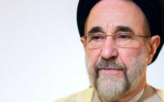واکنش سیدمحمد خاتمی به انصراف مهرعلیزاده /جمهوریت نظام در معرض تهدید جدّی قرار گرفته است