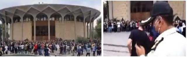 تنش در تجمع تئاتر شهر تهران
