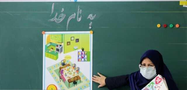 ابهامات نظام رتبهبندی معلمان