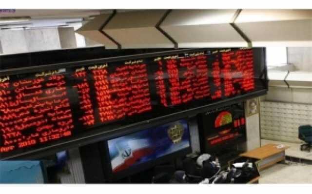 آخرین خبرها از عرضه صندوق دارادوم