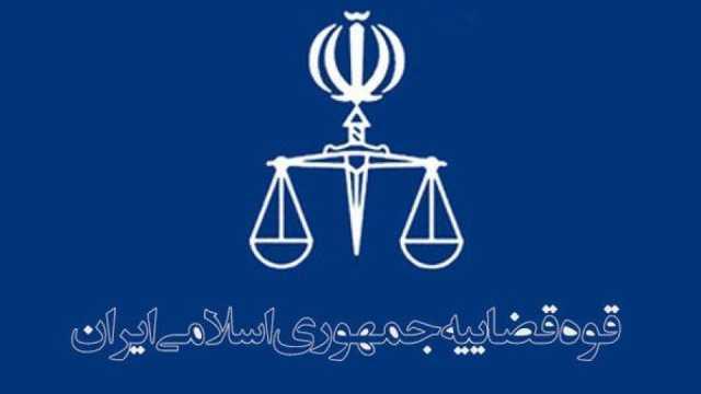 سخنگوی قوهقضائیه: لایحه تأمین امنیت زنان به دولت ارسال شد + متن کامل لایحه