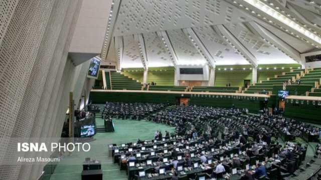 تعیین تکلیف مجلس برای درآمدهای مازاد نفتی و گازی