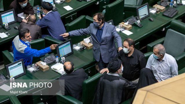 صحن علنی مجلس - ۲۱ شهریور