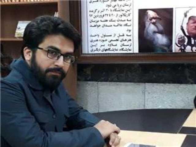 انتصاب مدیر حوزه هنری استان لرستان