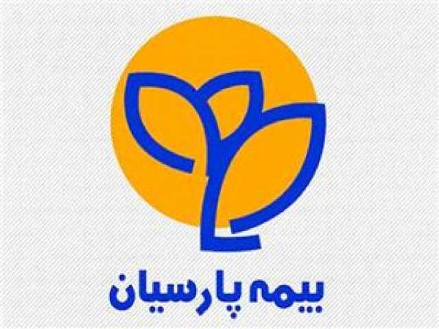بازدید سرپرست معاونت اقتصادی سازمان منطقه آزاد کیش از شعبه بیمه پارسیان