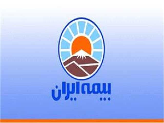تاکید سرپرست بیمه ایران بر حداکثر تلاش در خدمترسانی به زائران اربعین حسینی(ع)