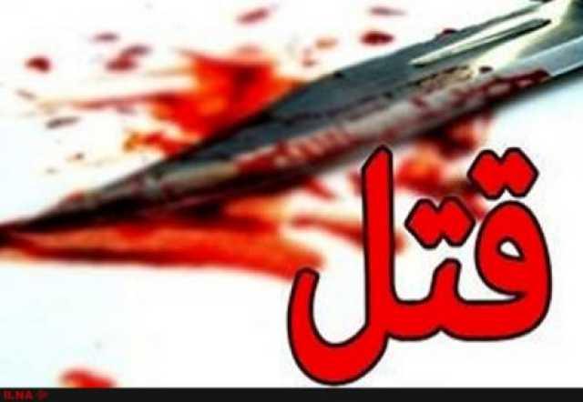 قتل در نزاع خیابانی در نوشهر مازندران