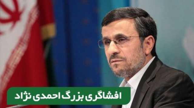 ادعای تکان دهنده احمدی نژاد از آزمایش واکسن کرونا بر روی مردم ایران در ازای دریافت پول