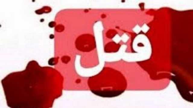 دخترکشی در مرند/ فوت پدر پس از قتل دختر