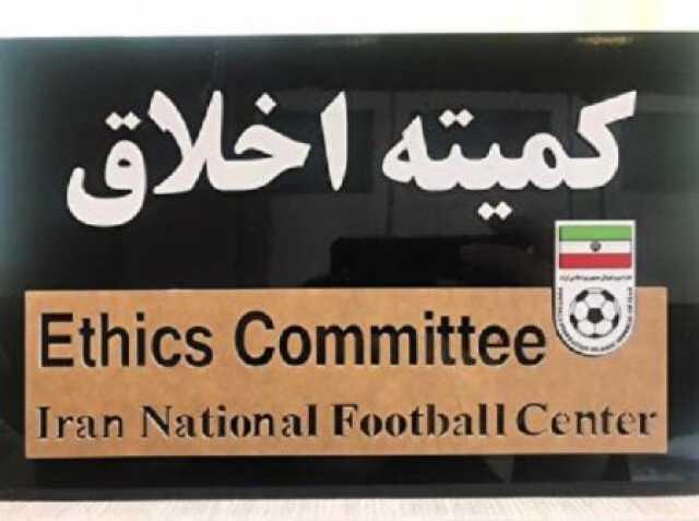 لیگ دسته دوم فوتبال تعلیق شد!/ احضار ۲۲ نفر به کمیته اخلاق