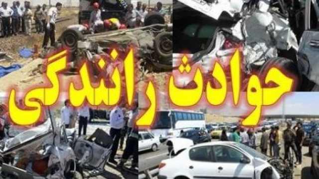 ۵ کشته و ۳ زخمی در یک تصادف در زاهدان