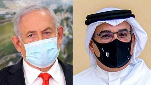 واکنشها به صلح بحرین و اسرائیل