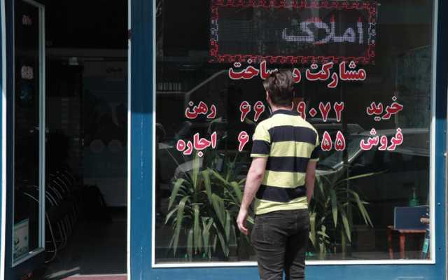 رکود معاملات ملکی شرق و غرب تهران