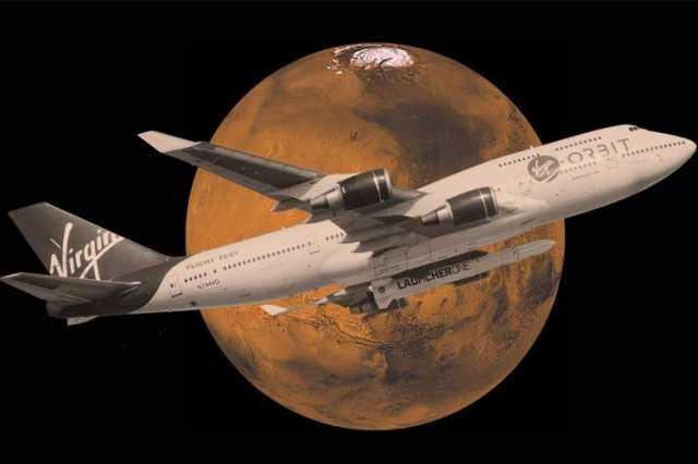 اعزام فضاپیمای ویرجیناوربیت به مریخ