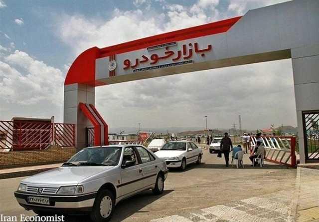 قیمت خودرو در ۳۱ خرداد ۱۴۰۰