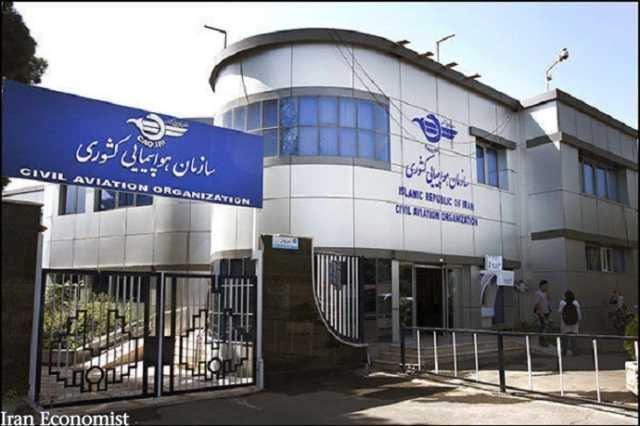 زمان آغاز پروازهای ترکیه به ایران مشخص نیست