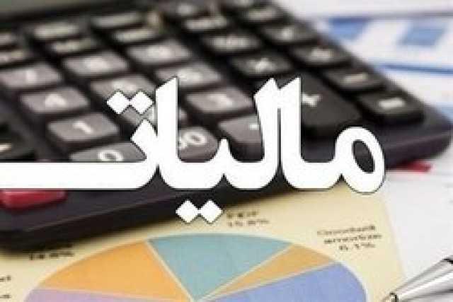 میزان درآمد مالیاتی کشور ماهانه چقدر است؟
