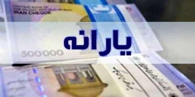 اعطای کارت اعتباری یارانه به کم درآمدها