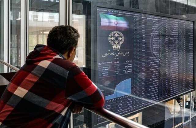 خرید و فروشهای بیبرنامه در بورس