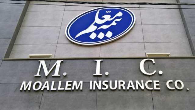 یکه تازی بیمه معلم در ابهامات/ دلیل مماشات بیمه مرکزی با سوگلی صنعت بیمه چیست؟