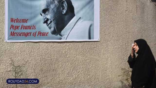 جزییاتی درباره دیدار پاپ و آیت الله سیستانی / چرا پاپ فرانسیس برای دیدار رهبر شیعیان به عراق سفر کرد نه قم؟