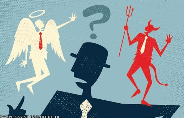 دمنوش هایی برای خواندن: ما و اطرافیان مان در کدام مرحله اخلاقی قرار داریم؟