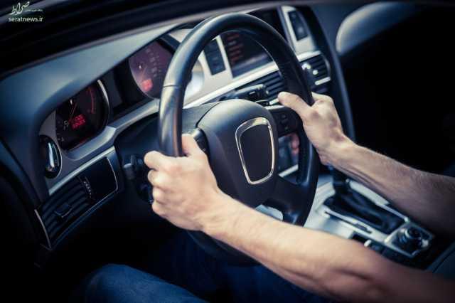 شما فرمان خودرو را چگونه در دست می گیرید؟+ تصاویر