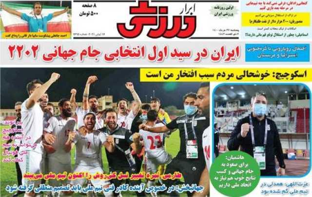 عناوین روزنامههای ورزشی ۲۷ خرداد ۱۴۰۰/ اسکوچیچ میماند یا میرود؟ +تصاویر