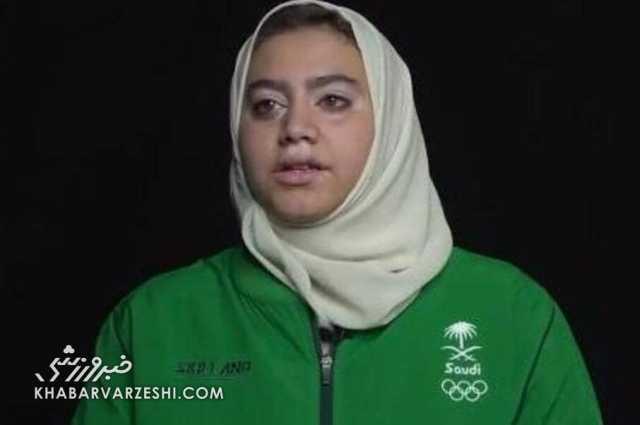 اتفاقی بیسابقه در المپیک/ رویارویی جودوکار زن عربستانی با حریف اسرائیلی