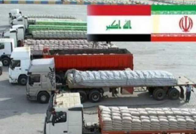 کاهش 13 درصدی صادرات ایران به عراق
