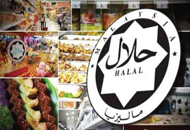 خیز مالزی برای تبدیل به قطب تجارت حلال در جهان