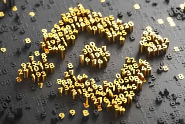 تداوم روند کاهشی قیمت ارزهای دیجیتال امروز ۱۲ آذر+جدول
