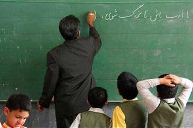 زمان تعیین تکلیف بیمه تکمیلی و پاداش فرهنگیان بازنشسته