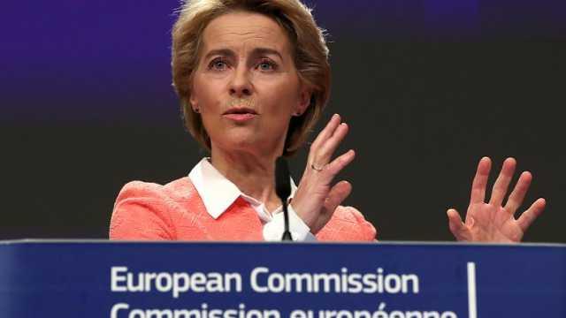 جنجالها برسر انتخاب نام «کمیسیون حفاظت از منافع زندگی اروپایی ها»