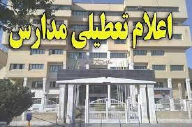 زلزله آذربایجان شرقی/ مدارس میانه تعطیل شد