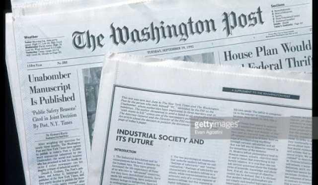افشای جاسوسی دولت ترامپ از خبرنگاران 'واشنگتن پست'