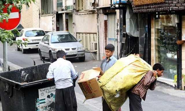 کودکیام بین زبالهها به یغما میرود