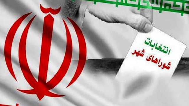 اعلام اسامی اعضای شورای شهر لاهیجان